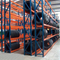 Jiangsu Union Heavy Duty Steel Storage Shelf for Industrial Warehouse