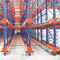 Chinese Automated Storage Retrieval Systems ASRS rack