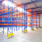 Industrial Heavy Duty Warehouse Storage Pallet Racks